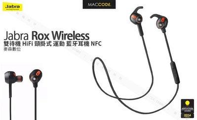 【先創公司貨 一年保固】Jabra Rox Wireless 無線 頸掛式 藍牙耳機 全新 現貨 含稅 免運費
