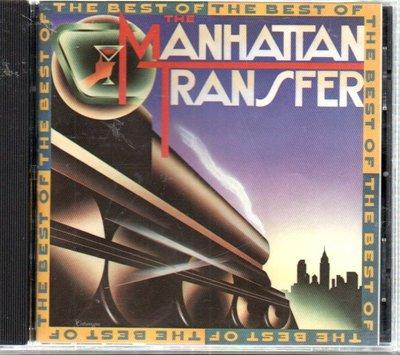 Manhattan Transfer 曼哈頓轉運站 精選輯 無ifpi 581000000569 再生工場02