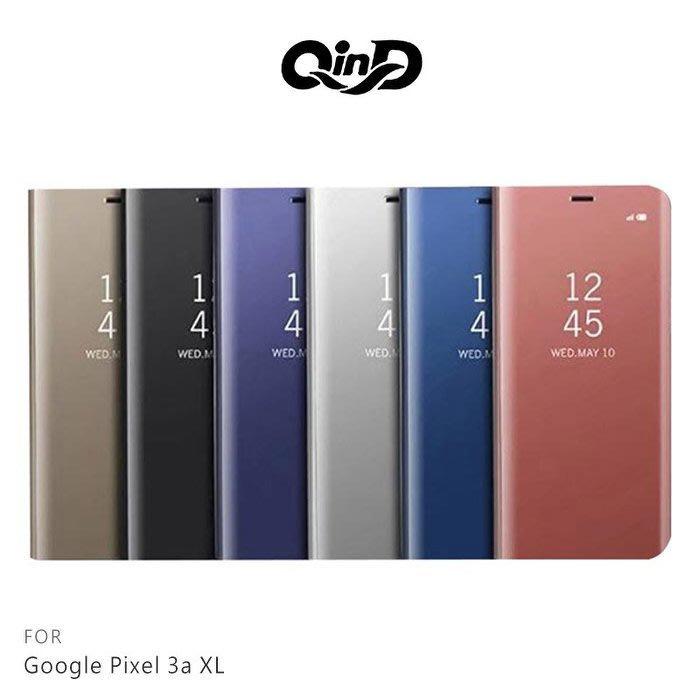 【MIKO米可手機館】QinD Google Pixel 3a XL 透視皮套 掀蓋 硬殼 手機殼 保護套 支架殼