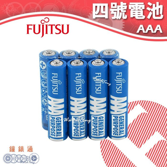 【鐘點站】FUJITSU 富士通 4號碳鋅電池 8入 / 碳鋅電池 / 乾電池 / 環保電池