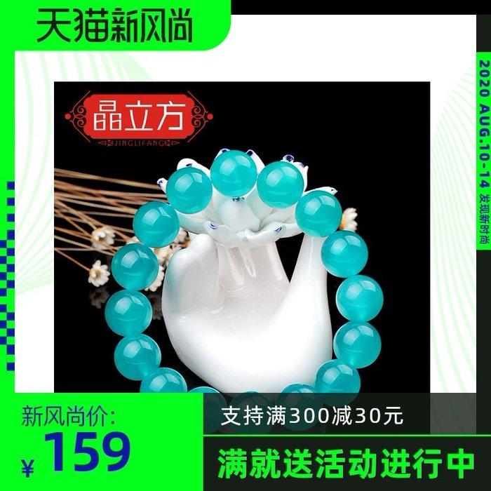 晶立方冰種天河石手鍊單圈水晶手串多圈藍綠色甜美時尚飾品男女款