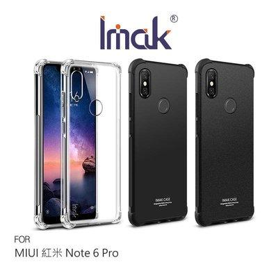 *phone寶*Imak MIUI 紅米 Note 6 Pro 全包防摔套(加厚) 耐摔 防摔耐磨 手機殼 保護套 背殼