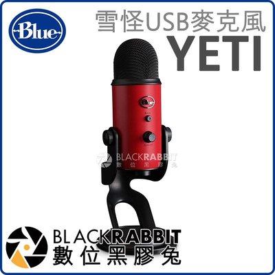 數位黑膠兔【 Blue YETI 雪怪 USB 麥克風 搖滾紅 】 直播 練唱 廣播 數位 錄音 收音 採訪 監聽 視訊