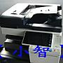 【小智】KONICA C454彩色影印機+分頁機(A3影印/傳真/列印/掃瞄/雙面)