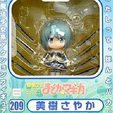 日本正版 GSC 黏土人 魔法少女小圓 美樹沙耶香 可動 模型 公仔 日本代購