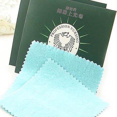 日韓時尚精品德國進口拭銀布擦銀布銀器清潔上光布