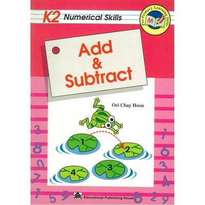 Pre-Primary Learning Skills- Add& Subtract (K2)幼兒美語 親子啟蒙教學