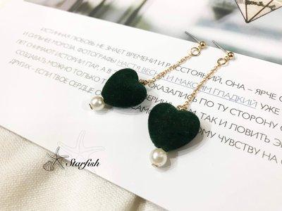 【海星 Starfish】優雅甜心款搖曳珍珠愛心耳環(時尚墨綠)