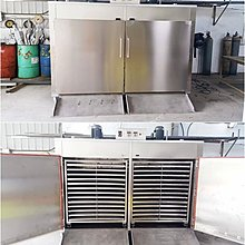【原豪食品機械】 營業用-二門26盤不鏽鋼蔬果乾燥機/水果乾燥機 (台車式)台灣製造