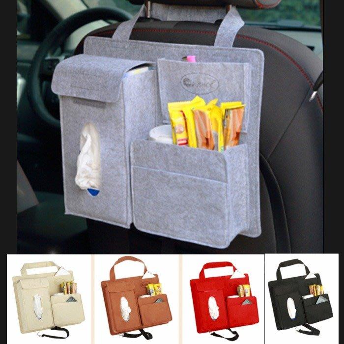 5Cgo【樂趣購】526215535539休旅車汽車椅背置物袋多功能車用座椅後背掛袋儲物箱收納袋紙巾計程車廣告(買2免運