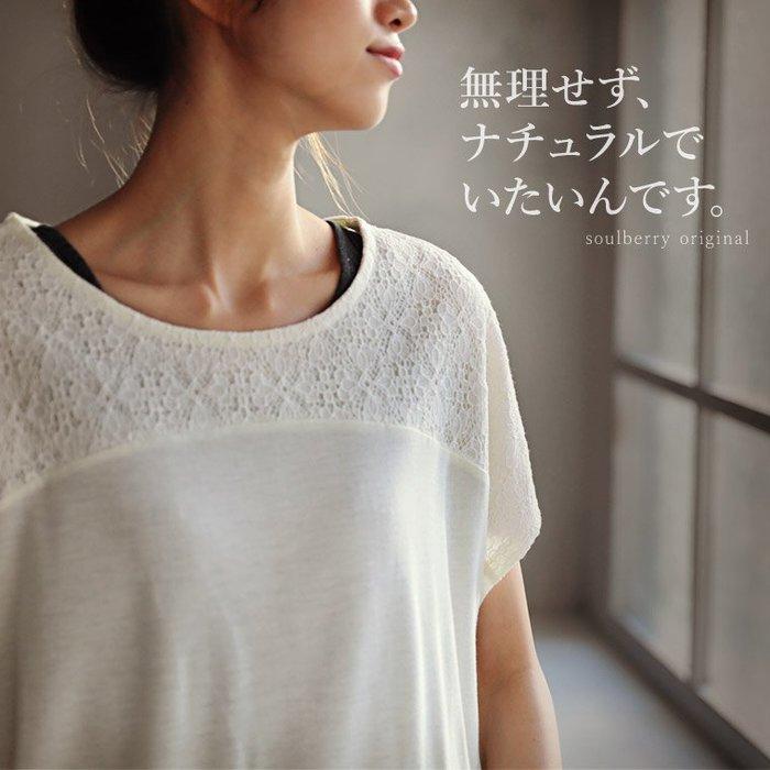 《FOS》日本 熱銷 女生 時尚 蕾絲 寬鬆 素T 短袖 短T T恤 女款 圓領 修身 孕婦 上班 好搭 2019新款