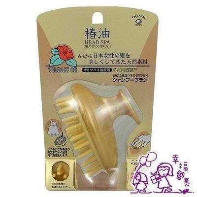 【幸福包裹】現貨!日本IKEMOTO 池本刷子 HEAD SPA 椿油洗髮按摩梳/山茶花精油洗髮梳(金)‧日本製