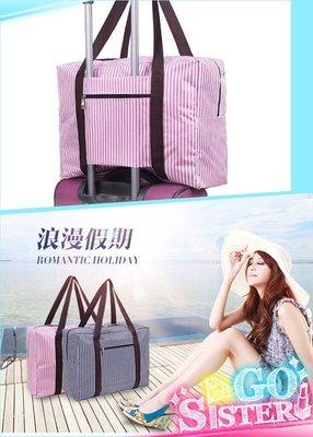 LoVus 旅行大容量收纳便携式防水防潮收纳袋行李袋