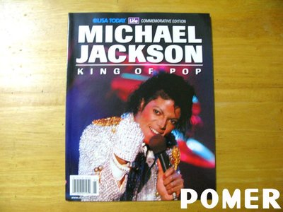 ☆POMER☆USA TODAY 全紀錄 特別紀念版特刊 Michael Jackson 麥可傑克森 MJ 雜誌 特輯