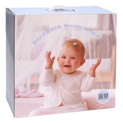【魔法世界】奇哥 嬰兒大床圓頂蚊帳 台灣製 BA543000