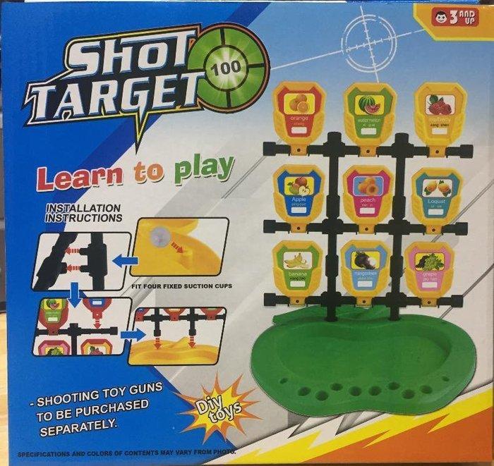 【W先生】NERF 九宮格 標靶 軟彈槍 安全子彈 泡棉子彈 玩具槍 空氣槍 吸盤彈 水晶彈