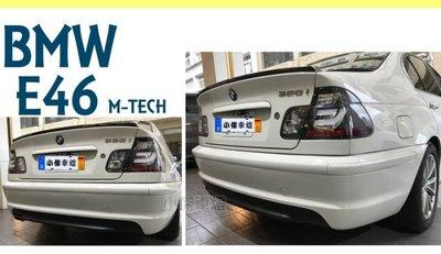 》傑暘國際車身部品《  BMW E46 M-TECH款 4門 4D 單出後下巴 特價中 PP材質 素材 台南市