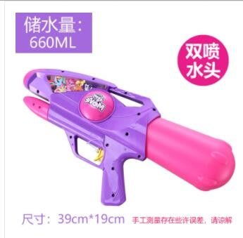 玩具水槍公主水槍玩具噴水槍男孩抽拉式呲水槍兒童夏戲水玩具氣壓水槍女孩igo
