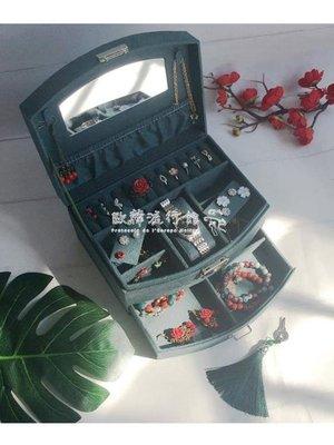 首飾收納盒  復古首飾盒墨綠帶鎖手飾盒珠寶盒歐式飾品盒收納盒帶鏡 時尚芭莎