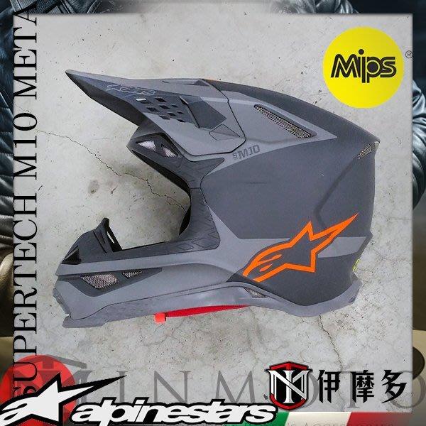 伊摩多※義大利 Alpinestars SUPERTECH M10 META 。碳灰橘 碳纖維MIPS越野帽 附手提帽袋