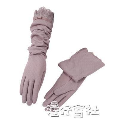 夏季防曬手套女防紫外線夏天開車長款胳膊純棉袖套手臂套袖子薄款