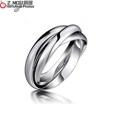 拋光亮面精緻戒指 三圈銀色設計 時尚美感造型 獨特耀眼 男女戒指 單指價【BKS005】Z.MO鈦鋼屋