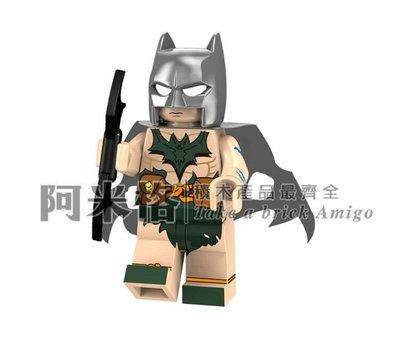 阿米格Amigo│PG1587 蝙蝠俠 野人版 Batman 超級英雄 Superhero 品高 積木 第三方人仔 非樂高但相容 滿30只包郵