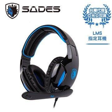 【鳥鵬電腦】SADES 賽德斯 SA-902 SUNK 魔眼 電競耳麥 7.1聲道 USB 全向性麥克風  立光公司貨