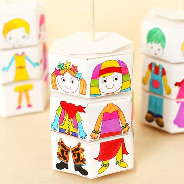 兒童DIY旋轉三層六種換衣材料包 旋轉玩具(含水彩筆)【JC3716】《Jami Honey》