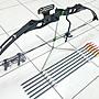 (新)55P獵弓(複合弓)可省力約70%*弓箭.射箭用品*.