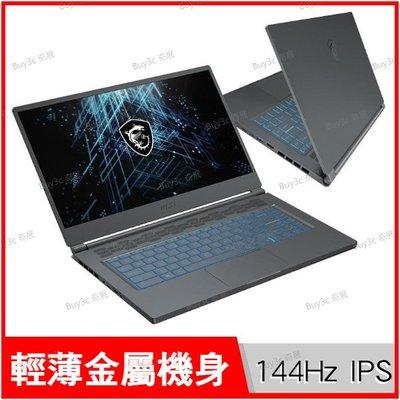 msi Stealth 15M A11UEK 灰 i7-11375H/升級32G/RTX3060/1TB SSD