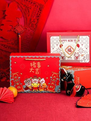 店長推薦 喜慶中國風禮盒年貨包裝盒糖果雪花酥牛軋糖餅干春節禮品盒子禮物蛋糕 金牌優選