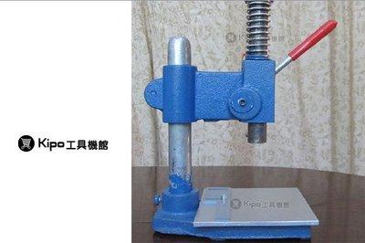 壓印機-製造日期-有效/保存期限-紙盒日期-生產日期-流水號打碼機  VAC008161A