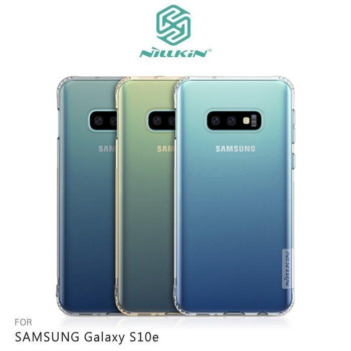 NILLKIN SAMSUNG S10e 本色TPU軟套 手機保護殼 軟殼 透明殼 防滑邊條【高雄MIKO手機館】