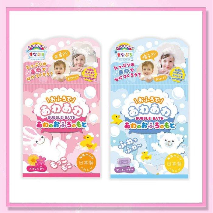 <益嬰房>唯可日本 NOL 泡泡入浴劑(花香/肥皂香)(2款可選)泡泡浴