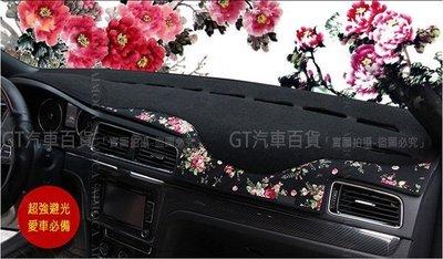 Lexus ES200、ES300h【儀表台止滑墊、避光墊】止滑、隔熱墊 專車專用