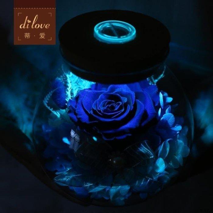 香淘.衣坊 永生花玻璃罩干花藍色妖姬玫瑰花禮盒許愿瓶情人節生日禮物送女友LK550