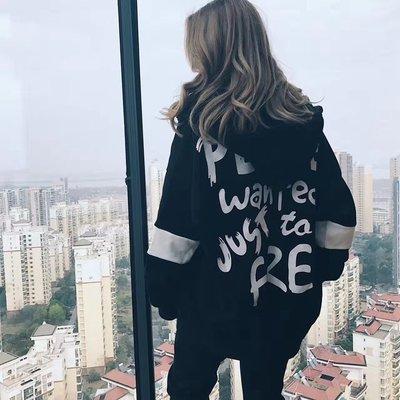 開衫港風復古外套女春秋裝2018新款韓版學生bf原宿風寬鬆ulzzang