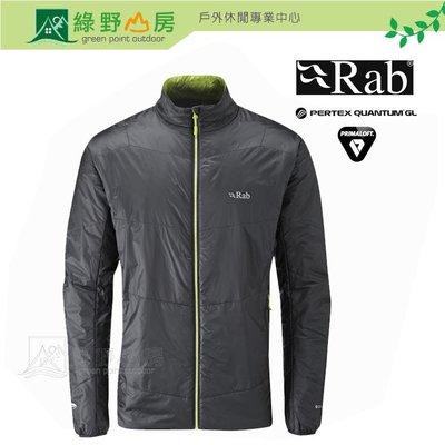 綠野山房》RAB 英國 Ether X 男 保暖外套 化纖外套 輕量夾克 登山中層衣 烏木灰 QIN-92-Ebony