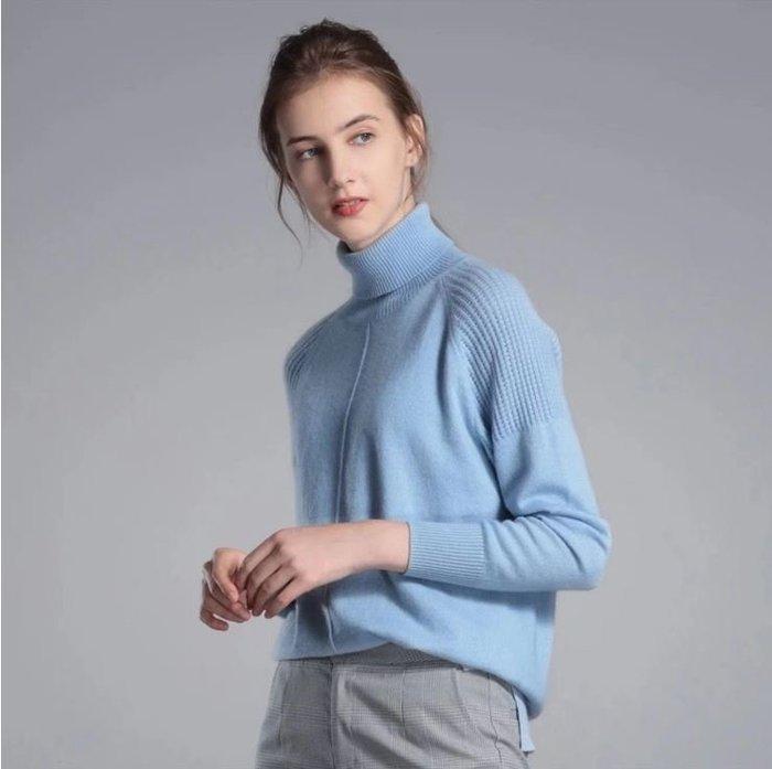 澳洲品牌~高領抗起球針織毛衣 1113   米蘭風情