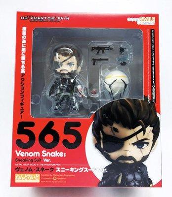 【秉田屋】現貨 純日 GSC 565 黏土人 MGS 潛龍諜影 V 5 幻痛 Venom Snake 史涅克 匿蹤服