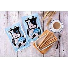 純新Milk17牛奶棒 藍色小牛隨手包75g 原味 /黑糖 /黑芝麻 /咖啡 /伯爵紅茶 口味任選 (購潮8)