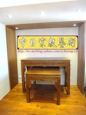 【現代佛堂設計鑒賞172】神明廳佛俱精品 神桌佛桌神櫥公媽桌神像佛像祖先龕製作