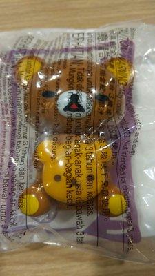 麥當勞 MacDonald 開心樂園餐 鬆弛熊 輕鬆小熊 rilakkuma korilakkuma 一款