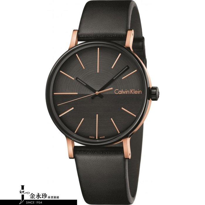 【金永珍珠寶鐘錶*】Calvin Klein CK錶 K7Y21TCZ 鼓動Boost系列鏤空玻璃 玫瑰錶面 中性對錶*