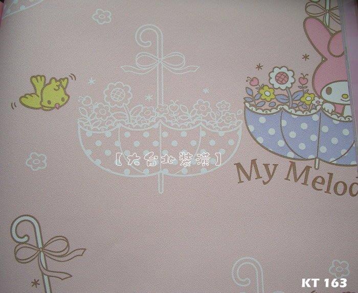 【大台北裝潢】Sanrio三麗鷗兒童壁紙* Melody 美樂蒂 倒掛小雨傘花園 每支1000元