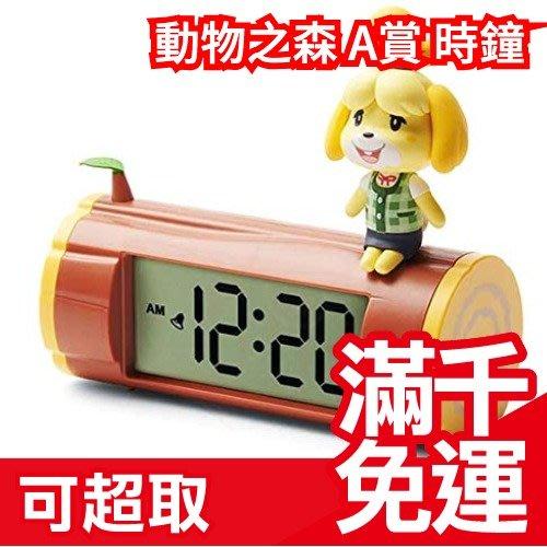 免運 日版 景品 動物之森一番賞 A賞 時鐘 鬧鐘 A獎 日本原裝進口 ❤JP Plus+