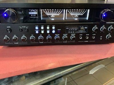 TAG K-13 卡拉OK擴大機有藍芽USB 200W+200W超强大功率 100%台灣製造【苔盛音響】