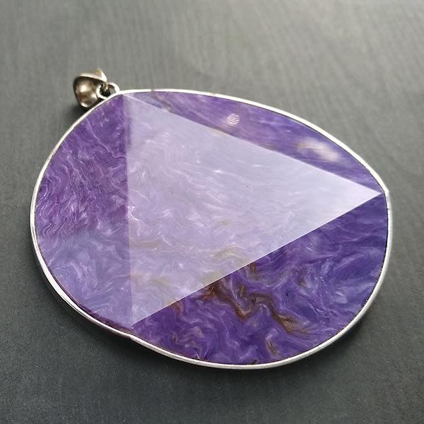 ☆采鑫天然寶石☆ 紫蘊~頂級紫龍晶大衛星墜~紋路極美~包框極品大墜~55mm~珍藏
