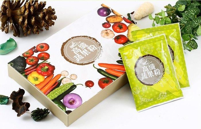 山本富也高纖蔬果粉三盒入/健康759/蔬果健康多更多